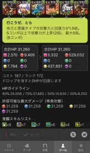 news4vip_1450536815_9301.jpg