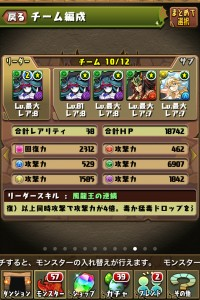 news4vip_1450872739_16101.jpg