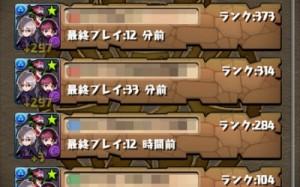 friend-400x249