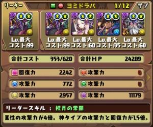 news4vip_1451927324_44101.jpg