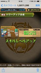 news4vip_1452146991_50002.jpg