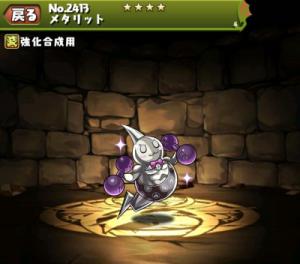 20151027233242