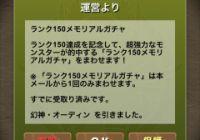 50c8a038-s