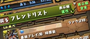 friend_02