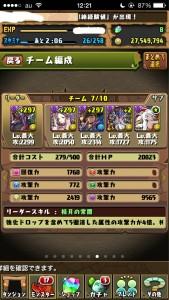 news4vip_1454267553_94201.jpg