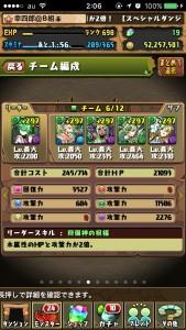 news4vip_1455895329_64501.jpg