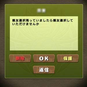 2f8109219357d9bb8a80cc4e753810ac