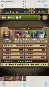 news4vip_1456749803_58201.jpg