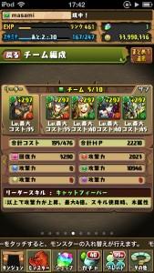 news4vip_1456900568_14401.jpg