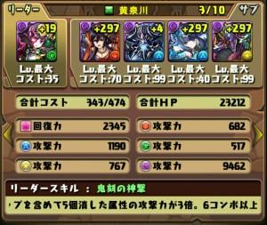 news4vip_1457350370_37001.jpg