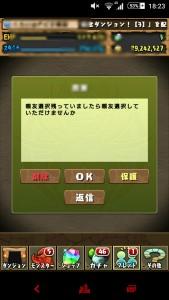 news4vip_1457861546_1001.jpg
