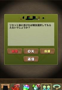 news4vip_1457861546_4701.jpg