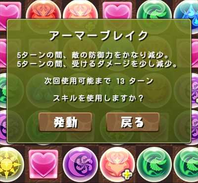 20150607180740