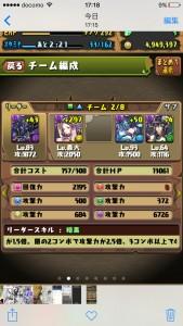 iPhone_1460274523_27101.jpg
