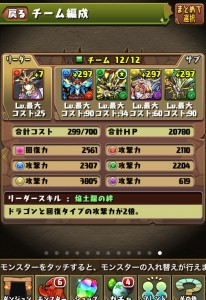 iPhone_1460338213_35001.jpg
