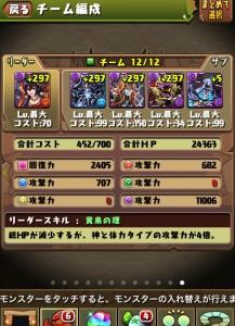 iPhone_1460338213_35003.jpg
