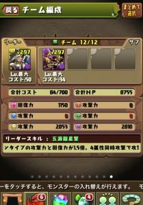 iPhone_1460338213_35004.jpg