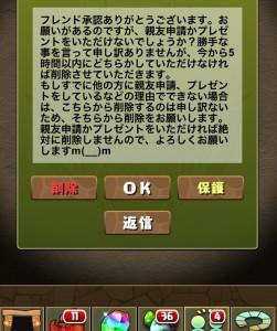 iPhone_1460380406_90101.jpg