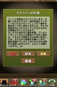 iPhone_1460380406_91001.jpg