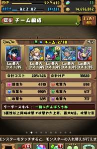 iPhone_1460532882_30501.jpg