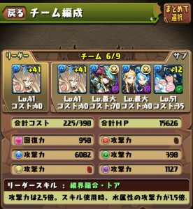 iPhone_1460740973_50501.jpg