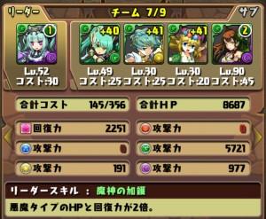 iPhone_1460740973_52601.jpg