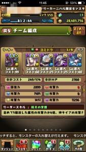 iPhone_1460985812_44901.jpg