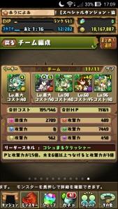 iPhone_1461138022_1101.jpg