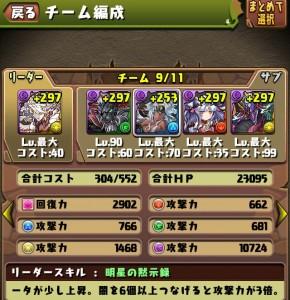 iPhone_1461212639_83701.jpg
