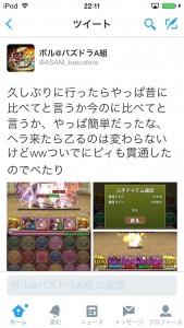 iPhone_1461575140_30401.jpg