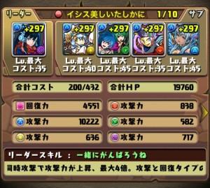 iPhone_1461575140_52601.jpg