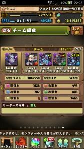 iPhone_1461645569_53001.jpg