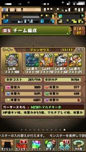iPhone_1461659801_78101.jpg