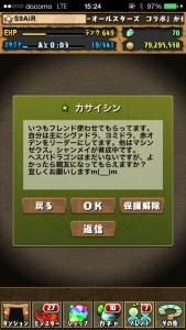 iPhone_1461809819_13501.jpg