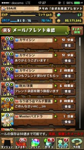 iPhone_1461809819_23001.jpg
