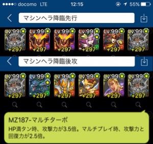iPhone_1461933015_3202.jpg