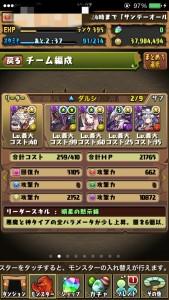 iPhone_1461933015_45001.jpg