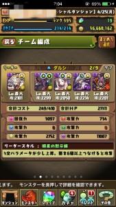 iPhone_1462003889_78101.jpg