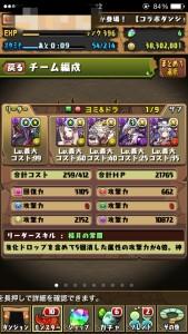 iPhone_1462068038_60001.jpg
