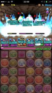 iPhone_1462068038_79701.jpg
