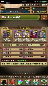 iPhone_1462410310_22301.jpg