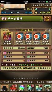 iPhone_1462410310_93201.jpg