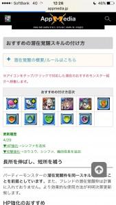 iPhone_1462899623_20101.jpg