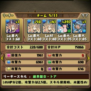 iPhone_1463495473_59601.jpg