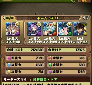 iPhone_1463495473_60901.jpg