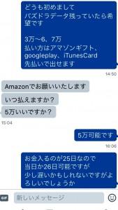 iPhone_1463631846_23101.jpg