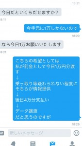 iPhone_1463631846_31701.jpg