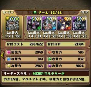 iPhone_1463829760_25401.jpg