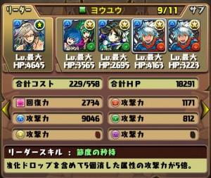 iPhone_1464009383_46401.jpg