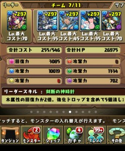iPhone_1464009383_47601.jpg